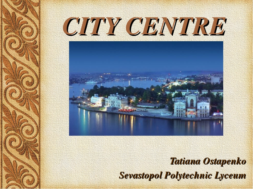CITY CENTRE Tatiana Ostapenko Sevastopol Polytechnic Lyceum