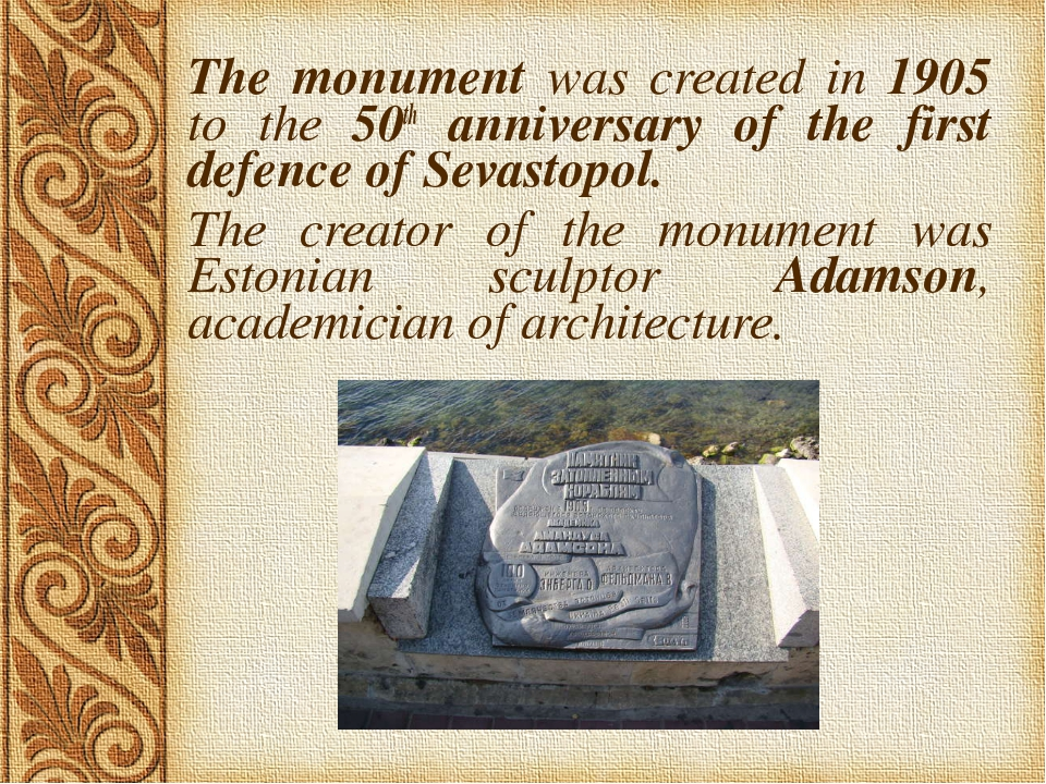 The monument was created in 1905 to the 50th anniversary of the first defence...