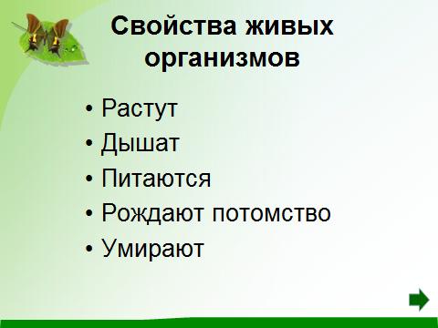 hello_html_m1c03745c.png