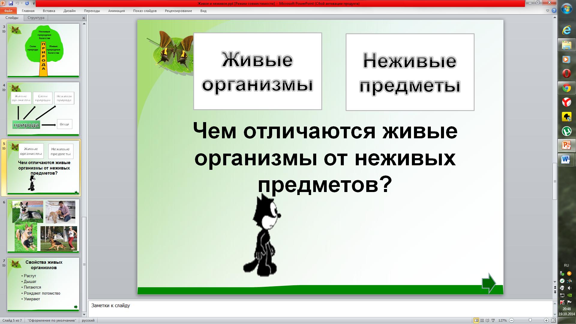 hello_html_m2b0b7da2.png