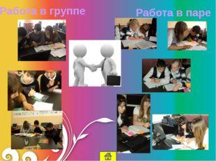 Обучение талантливых И одаренных учеников