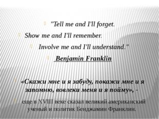 """""""Tell me and I'll forget. Show me and I'll remember. Involve me and I'll und"""