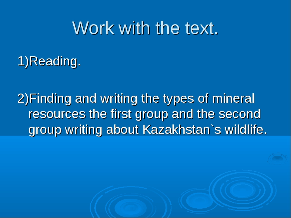 Work with the text. 1)Reading. 2)Finding and writing the types of mineral res...