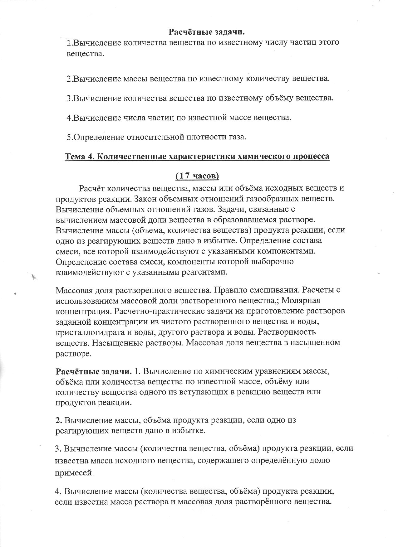 C:\Users\admin\Pictures\Новая папка\img062.jpg