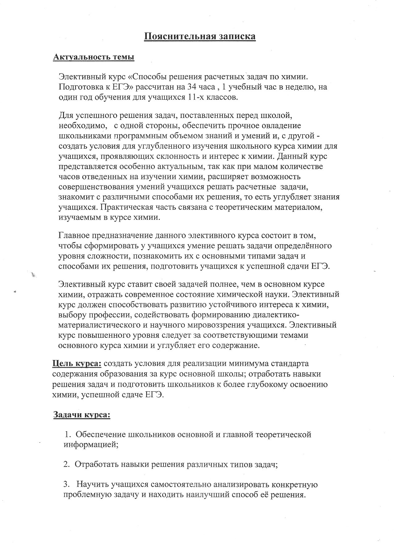 C:\Users\admin\Pictures\Новая папка\img058.jpg