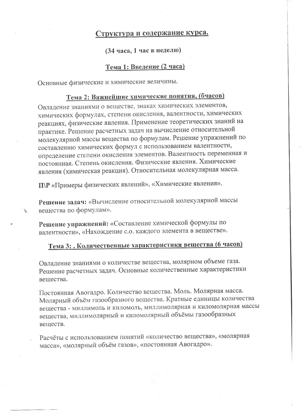 C:\Users\admin\Pictures\Новая папка\img061.jpg