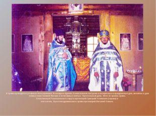 Служба в Престольный день. 2002