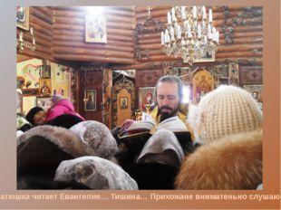 Перед Светлым Христовым Воскресением у врат храма