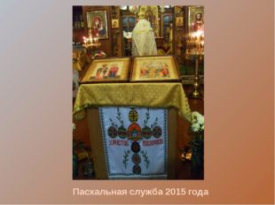 Проповедь отца Виталия прихожане слушают внимательно