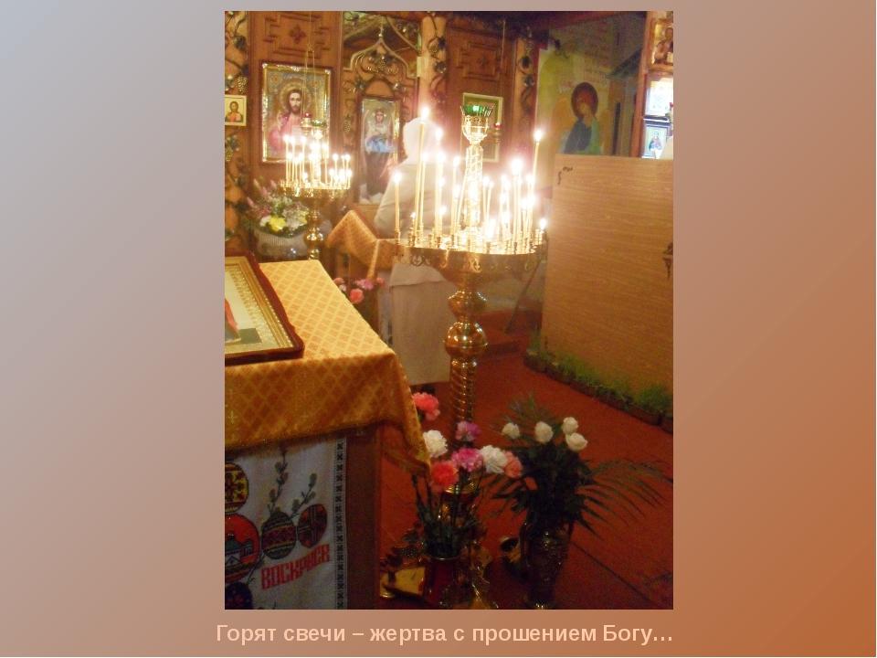 Луч солнца - частый гость храма - радует прихожан