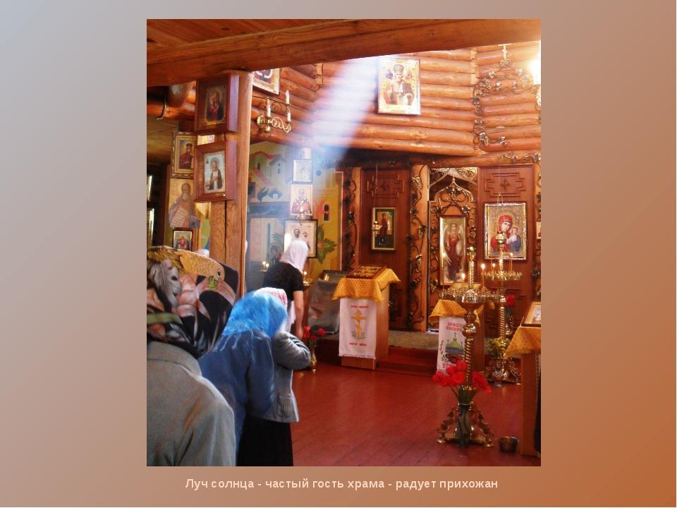 Светлое Христово Воскресение. 2013
