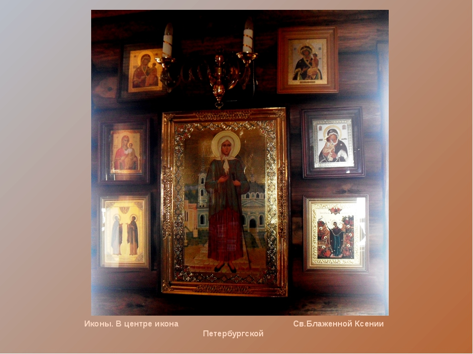 Церковная лавка. «Сотницы» - букварь школьника. Начала познания вещей Божест...
