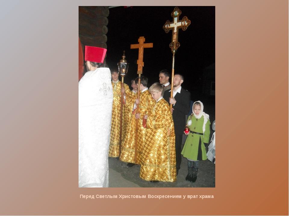 Обращение протоиерея Виталия с Пасхальным поздравлением Предстоятеля Украинс...