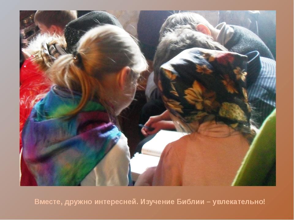 Валентина Ильинична помогает прихожанам приобрести свечи, заказать поминание...