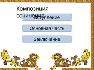 http://go.mail.ru/frame.html?imgurl=http://www.whiteway.ru/img/card/f-ilya-mu