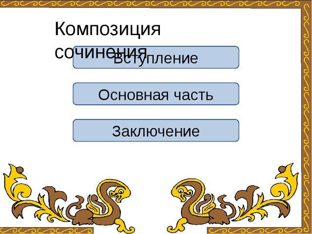 http://go.mail.ru/frame.html?imgurl=http://www.whiteway.ru/img/card/f-ilya-mu...