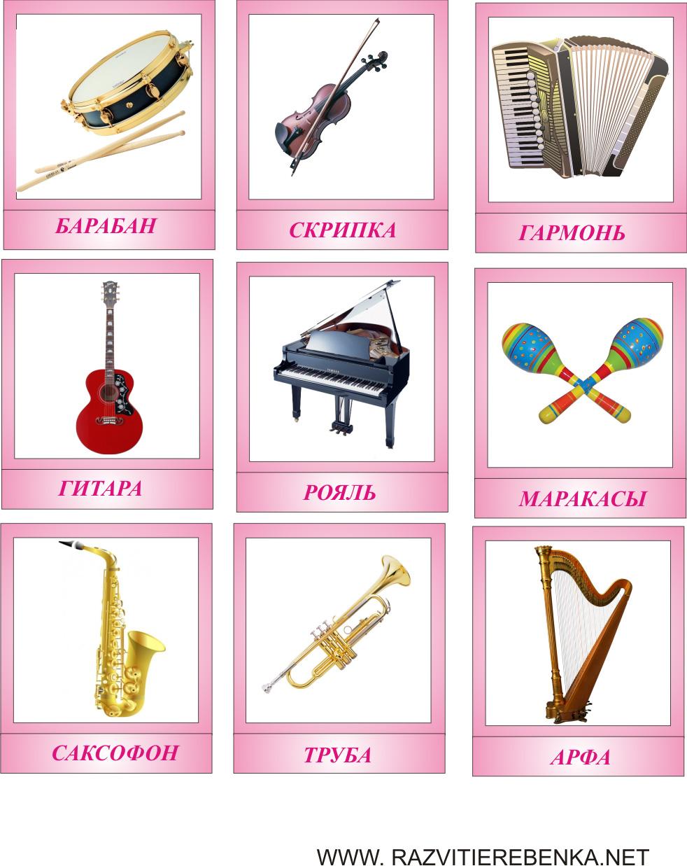 Музыкальный инструмент в детском саду