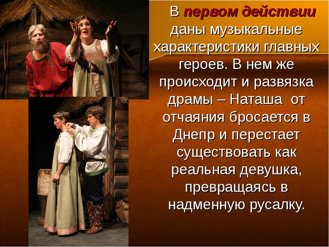 Даргомыжский скачать mp3 свадьба