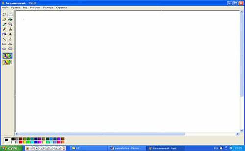 hello_html_m5e008254.jpg