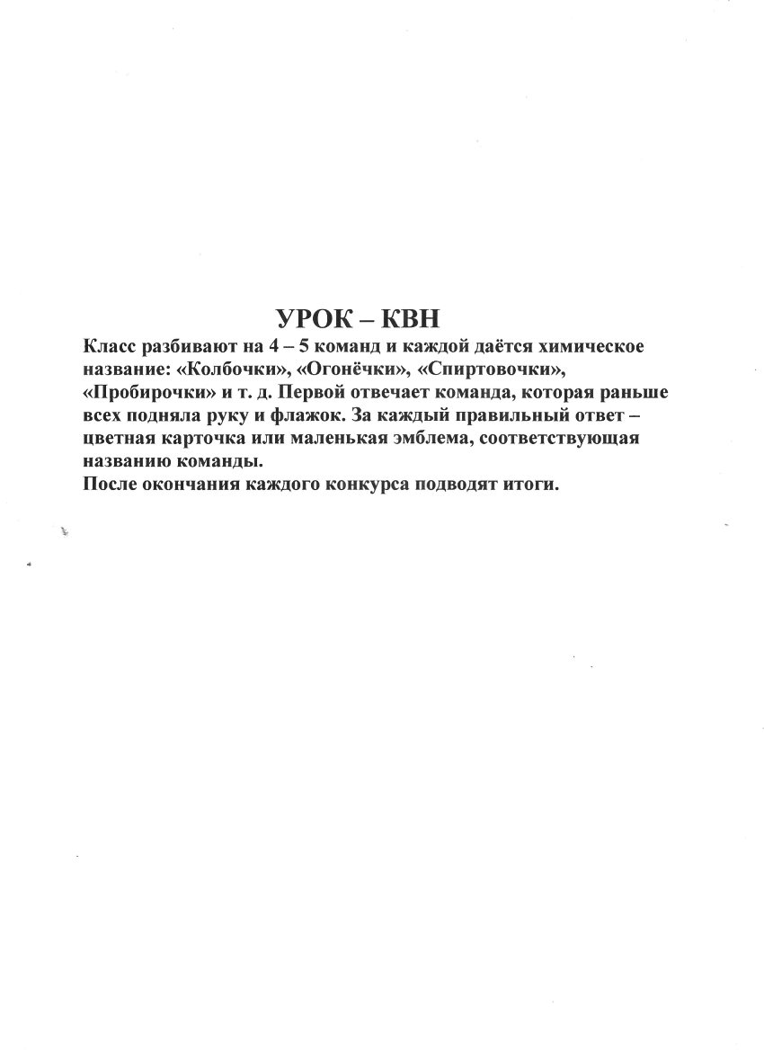 C:\Users\admin\Pictures\Новая папка\КВН\a002.jpg