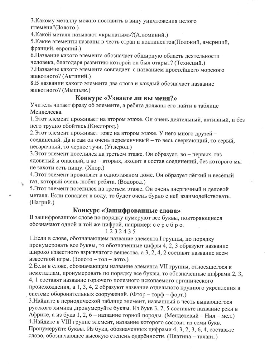 C:\Users\admin\Pictures\Новая папка\КВН\a004.jpg