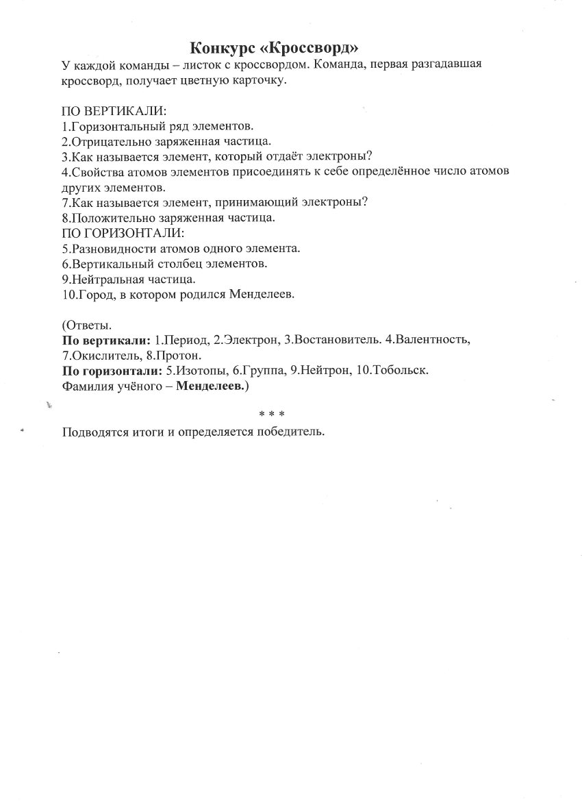 C:\Users\admin\Pictures\Новая папка\КВН\a006.jpg