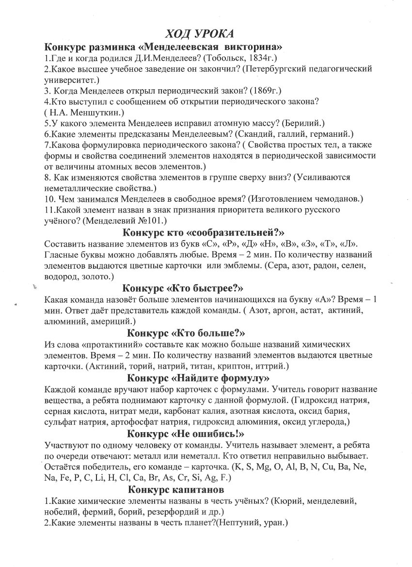 C:\Users\admin\Pictures\Новая папка\КВН\a003.jpg