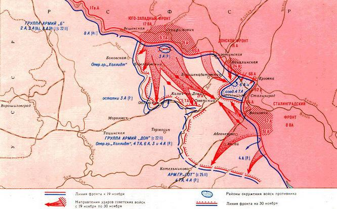 Контрольная работа по истории по теме Великая Отечественная война  hello html 6cf636d7 jpg