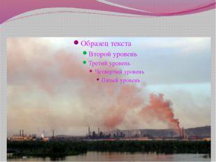 Металлургическая столица России - Магнитогорск