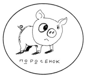 http://klass-sozvezdie.ru/sites/default/files/slov2.jpg