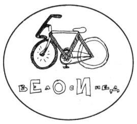 http://klass-sozvezdie.ru/sites/default/files/slov3.jpg
