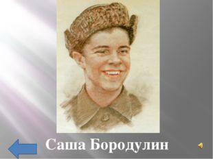 Великая Отечественная война длилась с 22 июня 1941года по 9 мая 1945 года. Ск