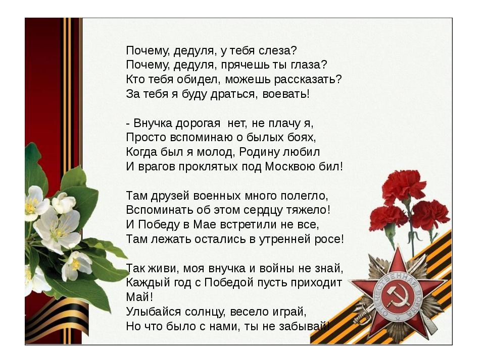 Руж смешные, стихи о войне в картинках 1941-1945 пробирают до слез