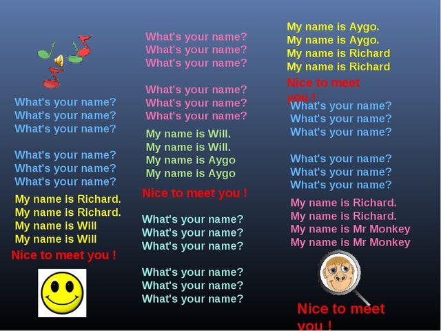 What's your name? What's your name? What's your name? What's your name? What...