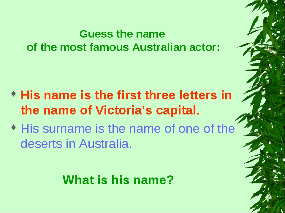 Guess the name of the most famous Australian actor: His name is the first thr...