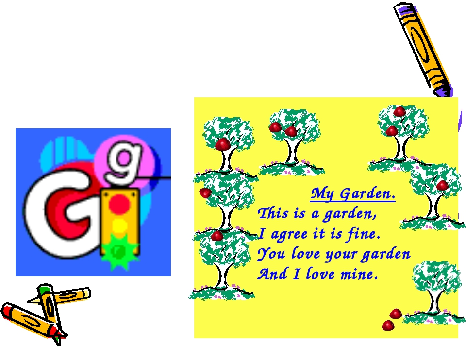 My Garden. This is a garden, I agree it is fine. You love your garden And I...