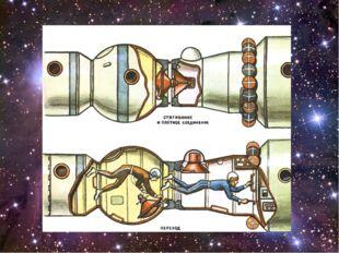 Орбитальная станция «Салют»