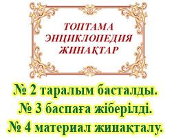 http://content.foto.mail.ru/mail/izgilik19/_myphoto/i-414.jpg
