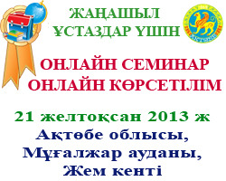 http://content.foto.mail.ru/mail/izgilik19/_myphoto/i-412.jpg