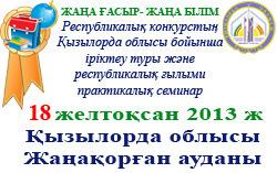 http://content.foto.mail.ru/mail/izgilik19/_myphoto/h-416.jpg