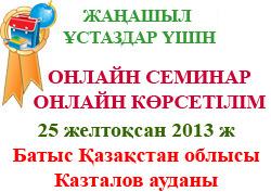 http://content.foto.mail.ru/mail/izgilik19/_myphoto/h-417.jpg