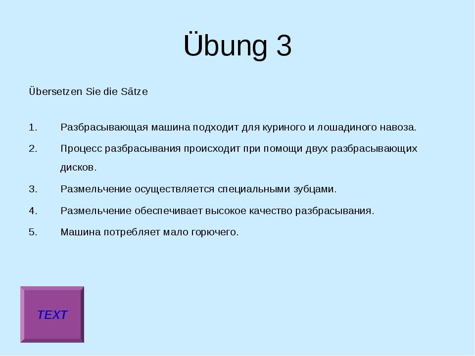 Übung 3 Übersetzen Sie die Sätze Разбрасывающая машина подходит для куриного...