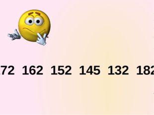 172 162 152 145 132 182