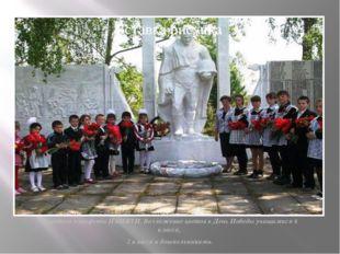 Передача эстафеты ПАМЯТИ. Возложение цветов в День Победы учащимися 6 класса