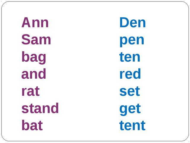 Ann Sam bag and rat stand bat Den pen ten red set get tent