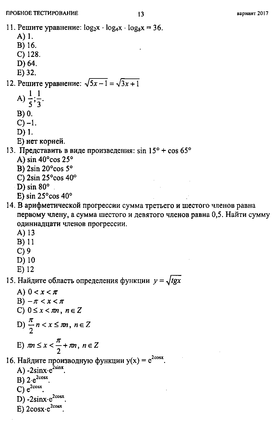 сканирование004