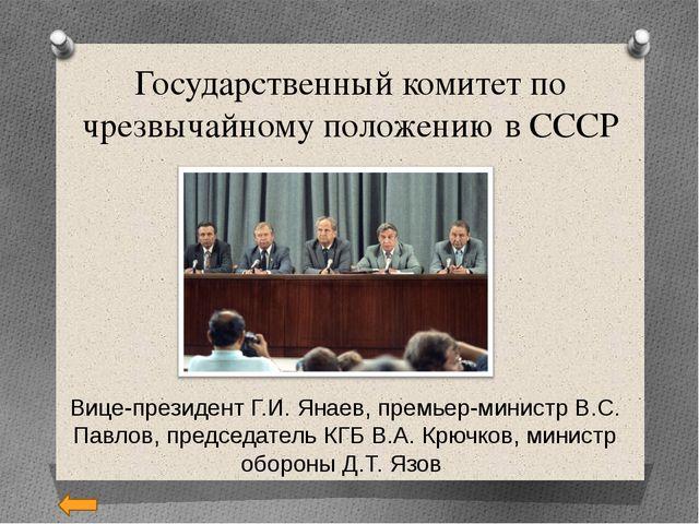 Авиакатастрофы в СССР приравнивались к военным тайнам