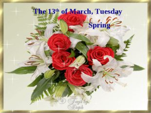 The 13th of March, Tuesday Spring