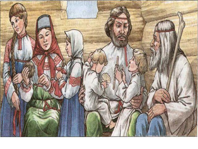 Название «славяне» происходит от слова «славящиеся», прославившиеся своими п...