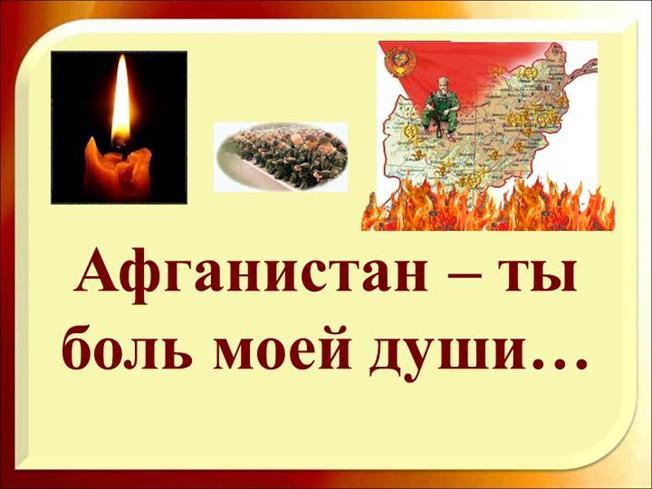 http://authorstream.s3.amazonaws.com/content/1704288_634972953744988750.jpg